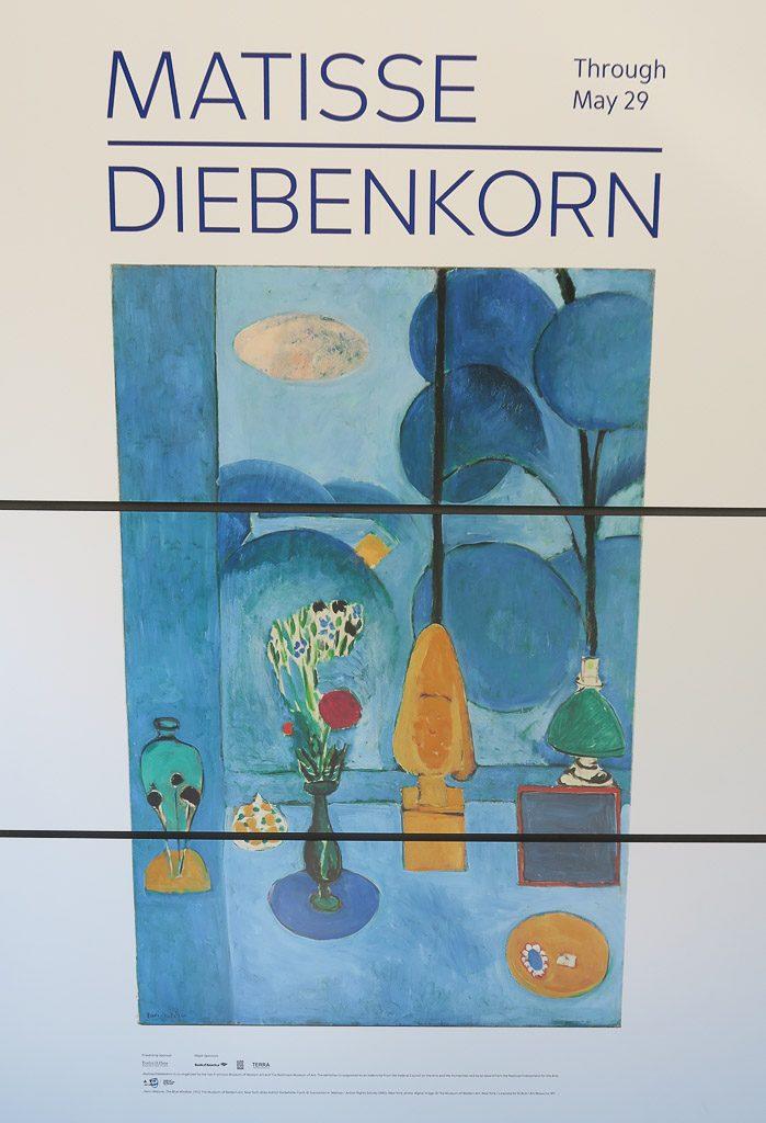 SFMOMA: Matisse/Diebenkorn Exhibit